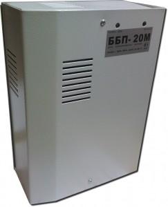 ББП-20М бесперебойный блок питания