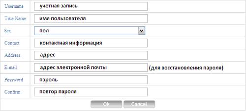 Настройка удаленного подключения к видеорегистратору с помощью облачного сервиса xmeye.net