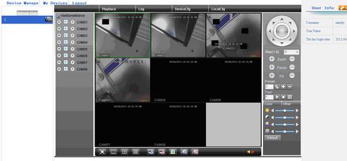 Настройка удаленного подключения к видеорегистратору с помощью