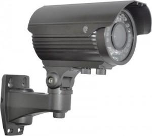 Камера АйТек ПРО IPe-O 1.3 Aptina