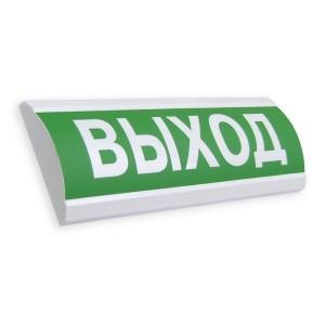 ЛЮКС-12 «Выход»