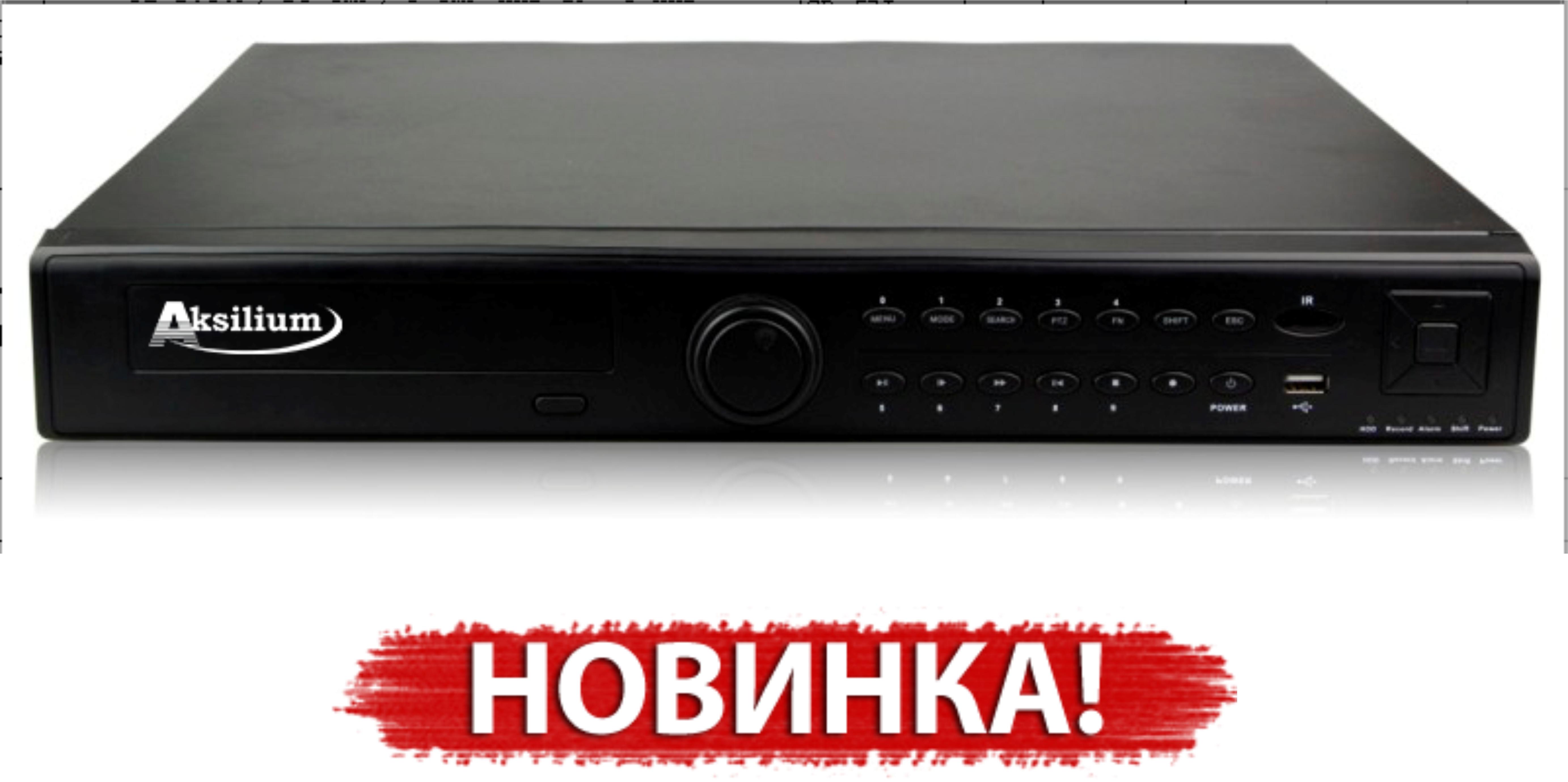 AKSILIUM HVR-2401 Alm AHD/IP/CVBS