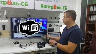 Беспроводная WiFi камера для видеонаблюдения. Как подключить?