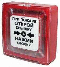 Извещатель пожарный ручной адресный Рубеж ИПР 513-11 «Пуск пожаротушения»