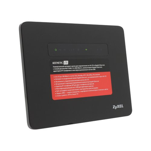 Zyxel Keenetic LTE (4G / 3G модем в комплект не входит)