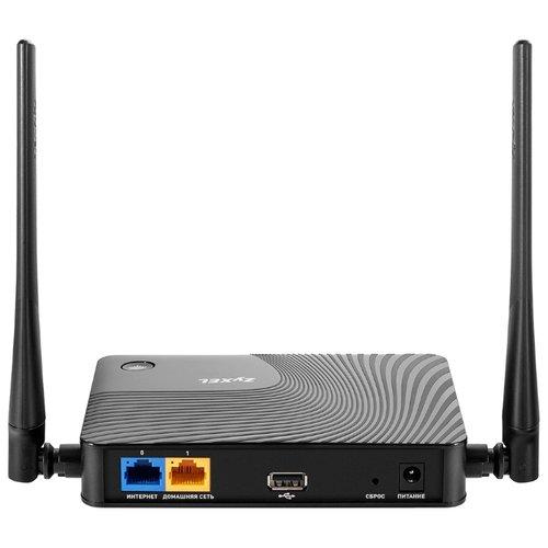 Zyxel Keenetic 4G lll REV.B (4G / 3G модем в комплект не входит)
