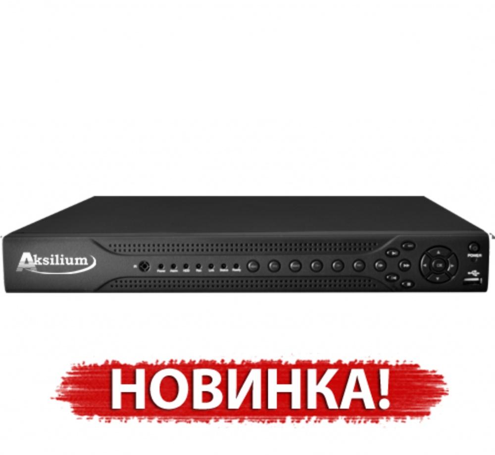AKSILIUM HVR-1604 AHD/IP/CVBS/TVI/CVI (4MP)