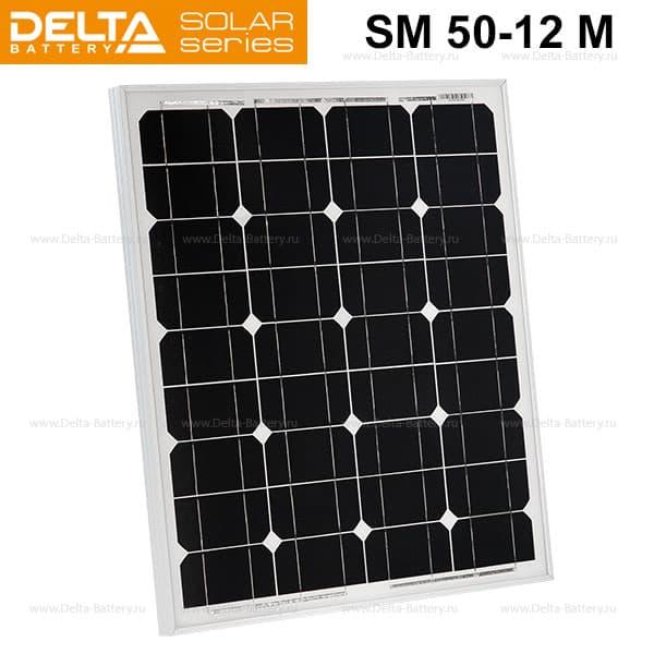 Солнечная панель (модуль) Delta SM 50-12 M (12В / 50Вт)