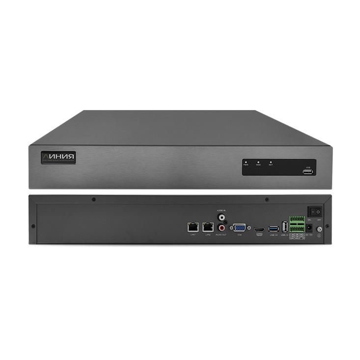 Линия NVR 32 H.265 2xGbLAN