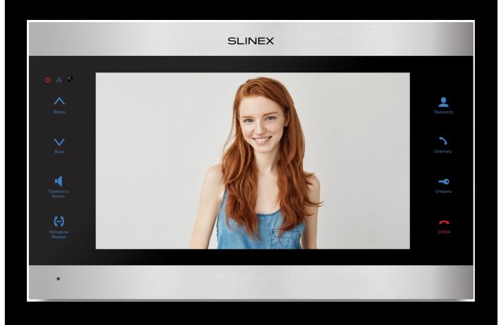 Видеодомофон Slinex SL-10IPT (Silver+Black, Silver+White)