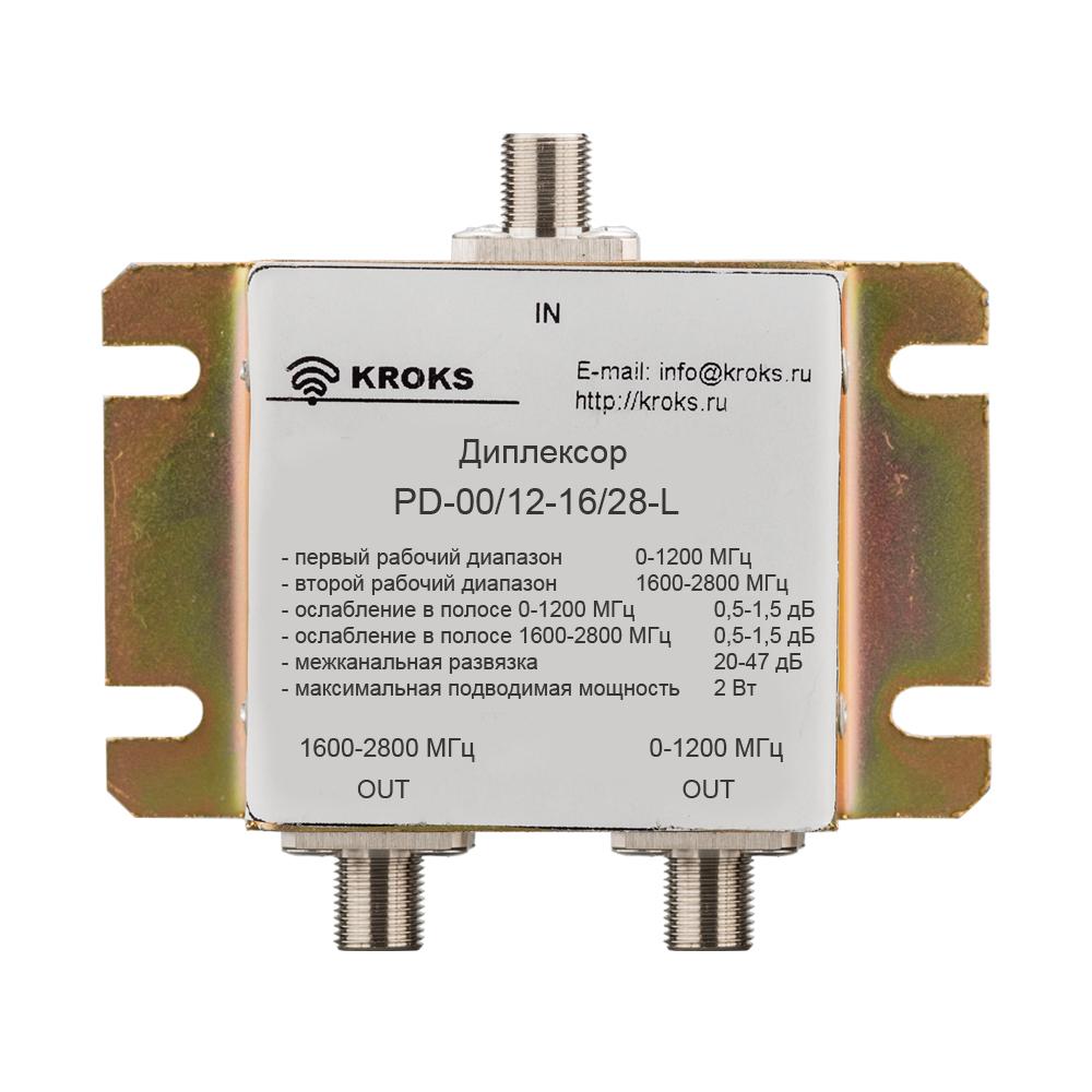 Комбайнер (диплексор) GSM900/1800-3G PD-00/12-16/28-L