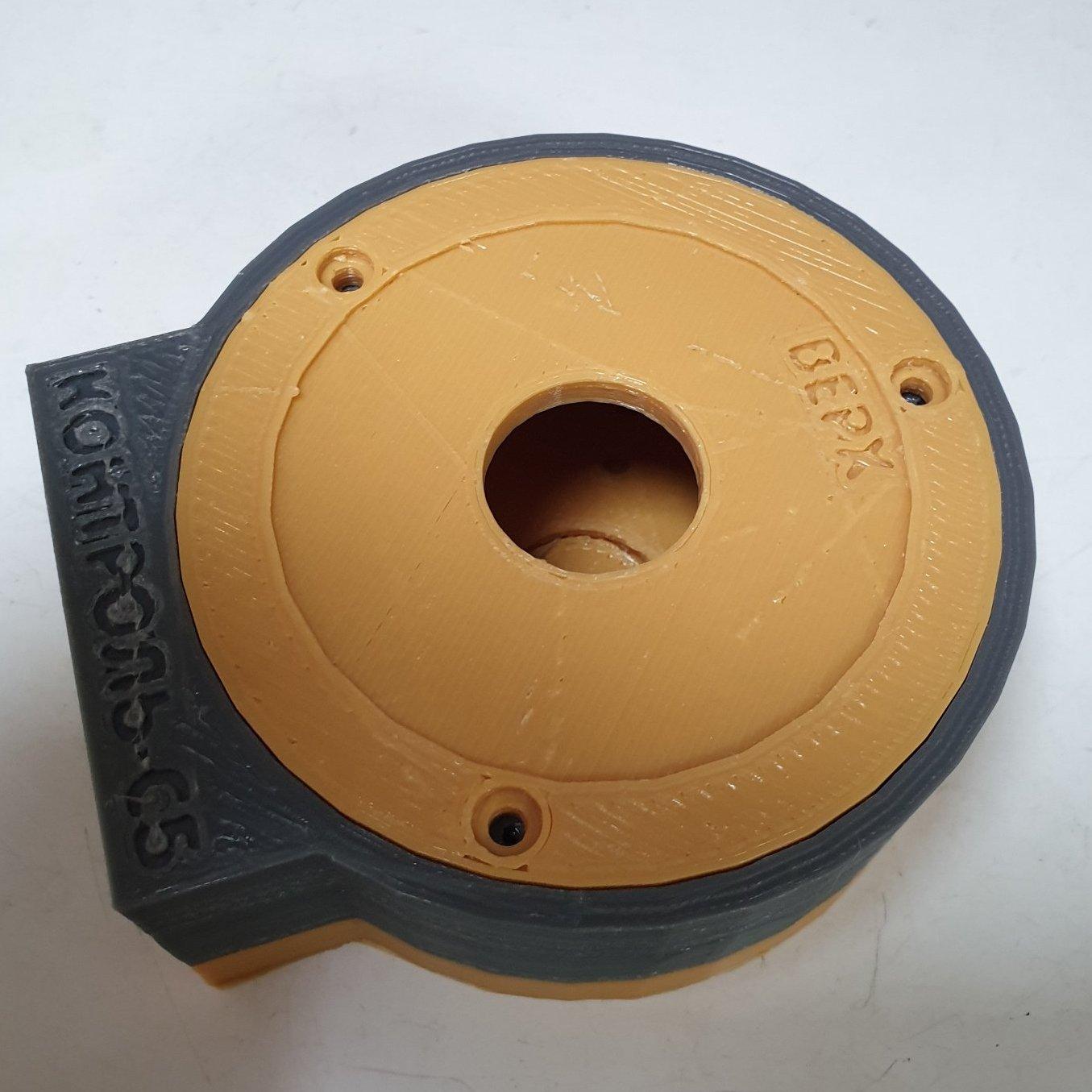 Коробка Контроль-СБ PSH-1