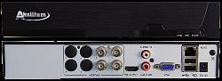 Aksilium HVR-405 PRO